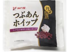 神戸屋 丹念熟成つぶあんホイップ 袋1個