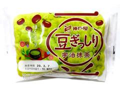 神戸屋 豆ぎっしり宇治抹茶