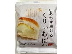 神戸屋 しあわせ届ける くりぃむぱん 袋1個