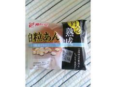 神戸屋 丹念熟成 白粒あん 袋1個