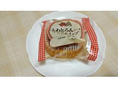 神戸屋 ふわとろんケーキ チョコホイップ