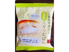 神戸屋 しあわせ届ける豆乳くりぃむぱん 袋1個