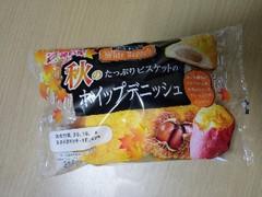 神戸屋 秋のたっぷりビスケットのホイップデニッシュ 袋1個