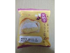 神戸屋 しあわせ届ける 安納芋くりぃむぱん 袋1個