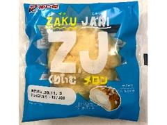 神戸屋 ZAKU JARI くりぃむメロン 袋1個