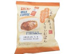 神戸屋 しあわせ届けるくりぃむぱん ミルクコーヒー