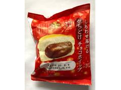 神戸屋 しあわせ届ける くちどけチョコホイップ