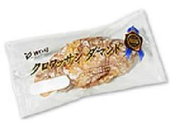 神戸屋 クロワッサンダマンド 袋1個