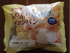 神戸屋 ふわふわホイップのメロンパン 袋1個