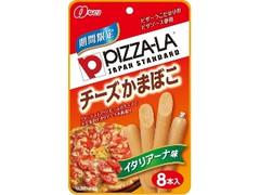 なとり ピザーラチーズかまぼこ イタリアーナ味 袋8本
