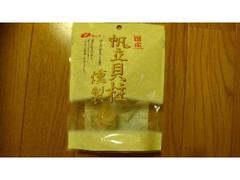 なとり 帆立貝柱 燻製 袋51g