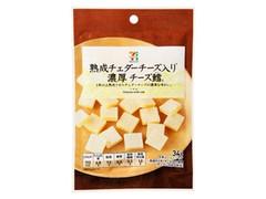 セブンプレミアム 濃厚チーズ鱈 袋34g
