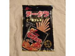 なとり チータラ ピザポテト味 袋55g