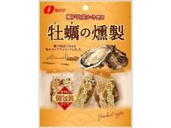 なとり 牡蠣の燻製 袋34g