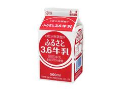 トモヱ ふるさと3.6牛乳 パック500ml