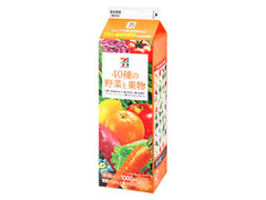 セブンプレミアム 40種の野菜と果物 パック1000ml