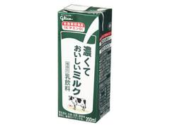グリコ 濃くておいしいミルク パック200ml