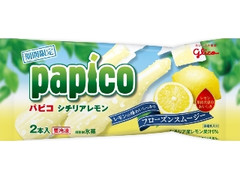 グリコ パピコ シチリアレモン 袋80ml×2