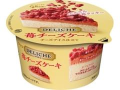 グリコ デリチェ 苺チーズケーキ
