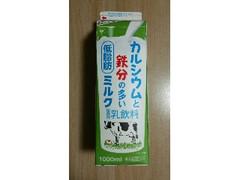 グリコ カルシウムと鉄分の多い低脂肪ミルク パック1000ml