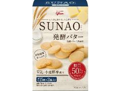 グリコ SUNAO 発酵バター 箱31g×2