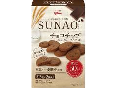 グリコ SUNAO チョコチップ 箱31g×2