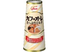 グリコ カフェオーレ たっぷりミルク 180ml