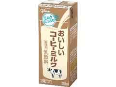 グリコ おいしいコーヒーミルク パック200ml