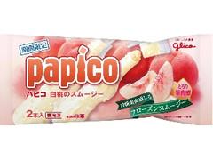 グリコ パピコ 白桃のスムージー 袋2本