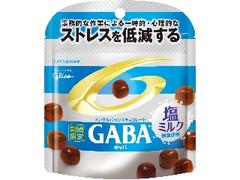 グリコ GABA 塩ミルク 袋51g