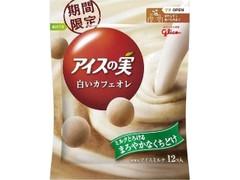 グリコ アイスの実 白いカフェオレ 袋12個