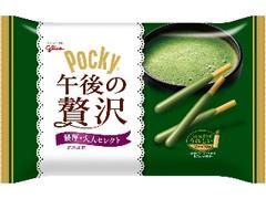 グリコ ポッキー 午後の贅沢 宇治抹茶 袋2本×10