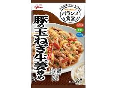 グリコ バランス食堂 豚の玉ねぎ生姜炒めの素