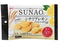 グリコ SUNAO シチリアレモン 袋31g