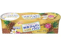 グリコ 朝食ゴールデンパインヨーグルト カップ70g×3