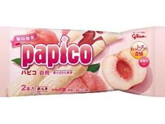 グリコ パピコ 白桃 袋2本