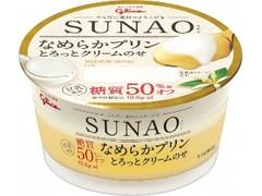 グリコ SUNAO なめらかプリン とろっとクリームのせ カップ105g