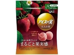 グリコ アイスの実 大人の苺 袋7ml×12