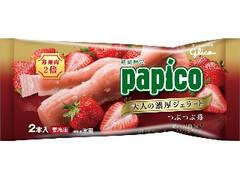 グリコ パピコ 大人の濃厚ジェラート つぶつぶ苺 袋2本