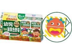 グリコ 幼児1日分緑黄色野菜 パック100ml×4