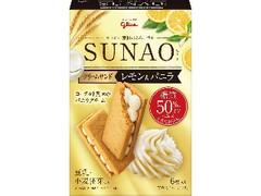 グリコ SUNAO ビスケット クリームサンド レモン&バニラ 箱6枚