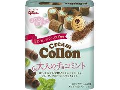 グリコ クリームコロン 大人のチョコミント