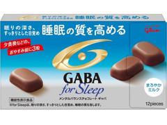 グリコ メンタルバランスチョコレート GABA フォースリープ まろやかミルク