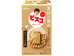グリコ ビスコ 素材の恵み 大豆 みるく&きな粉