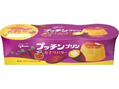 グリコ プッチンプリンおさつバター 焼きりんご味ソース