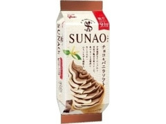 グリコ SUNAO チョコ&バニラソフト