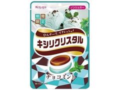春日井 キシリクリスタル チョコミント