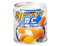 はごろも 朝からフルーツ 杏仁 缶190g