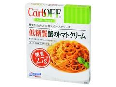 はごろも カーボフ 低糖質蟹のトマトクリーム 箱120g