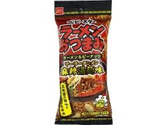 おやつカンパニー ベビースターラーメンおつまみ 麻辣湯麺味 袋63g